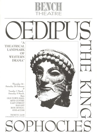 oedipus the king written by sophocles oedipus the king poster image