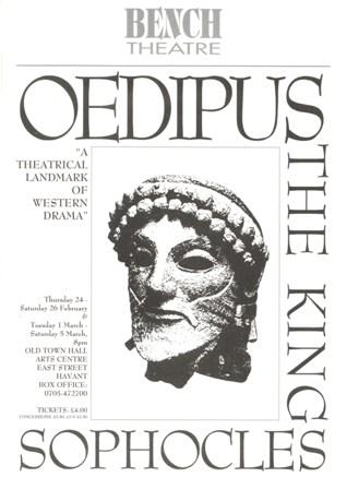 Oedipus Essay Thesis